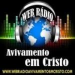 Logo da emissora Web Rádio Avivamento em Cristo