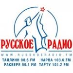 Logo da emissora Radio Russkoe 90.6 FM