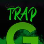 Logo da emissora Geração Trap