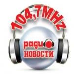 Logo da emissora Novosti 104.7 FM