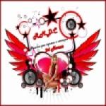Logo da emissora Radio Musica Do Coração