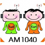Logo da emissora Radio Atlanta Korea 1310 AM