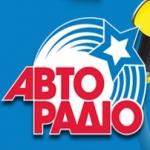 Logo da emissora Avtoradio 107.1 FM