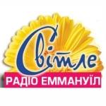 Logo da emissora Emmanuel 67,2 FM