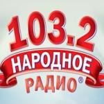 Logo da emissora Narodnoe 103.2 FM