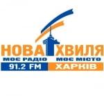 Logo da emissora New Wave 91.2 FM