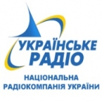 Logo da emissora Radio Ukraine International