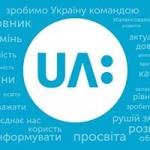 Logo da emissora Radio Ukraine International