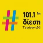 Logo da emissora Radio Diesi 101.1 FM