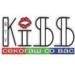 Logo da emissora Kiss 104.7 FM