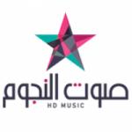 Logo da emissora Radio Sawt El Noujoum 107.7 FM