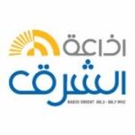 Logo da emissora Radio Orient 88.3 FM