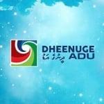 Logo da emissora Radio Dheenuge Adu 90.0 FM