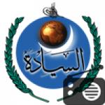 Logo da emissora Alsiyada Radio