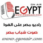 Logo da emissora Radio Egypt On Air