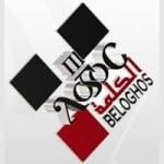 Logo da emissora Beloghos Radio 95.5 FM