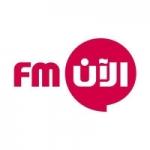 Logo da emissora Radio Al Aan 105.3 FM