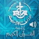 Logo da emissora Radio Coran 100.5 FM