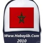 Logo da emissora Radio Habayiib