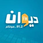 Logo da emissora Radio Diwan 91.2 FM