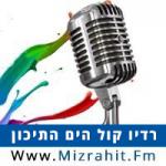 Logo da emissora Radio Mizrahit FM