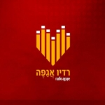 Logo da emissora Radio Agape