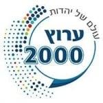 Logo da emissora Radio 2000