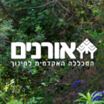 Logo da emissora Radio Oranim 103.6 FM