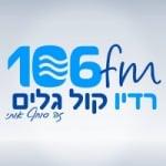 Logo da emissora Radio Kol Galim 106.0 FM