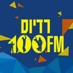 Logo da emissora Radio 100 FM