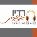Logo da emissora RadioezOrit