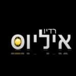 Logo da emissora Ilios Radio