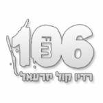 Logo da emissora Radio Kol Yezreel 106.0 FM