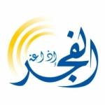 Logo da emissora Fajr Radio 100.7 FM
