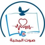 Logo da emissora Radio Voice Of Charity 105.9 FM