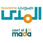 Logo da emissora Radio Sawt El Mada 92.5 FM