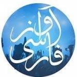Logo da emissora AvazFarsi Music Radio