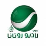 Logo da emissora Radio Rotana 99.9 FM