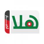 Logo da emissora Radio Hala Akhbar 102.1 FM