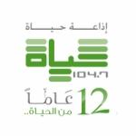 Logo da emissora Radio Hayat 104.7 FM