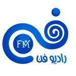 Logo da emissora Radio Fann 97.7 FM