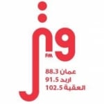 Logo da emissora Radio Watar 88.3 FM
