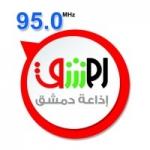 Logo da emissora Radio Damascus 95.0 FM