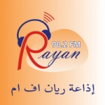 Logo da emissora Radio Rayan 90.2 FM