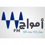 Logo da emissora Radio Amwaj 98.2 FM