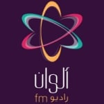 Logo da emissora Radio Alwan 93.3 FM