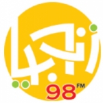 Logo da emissora Radio Zenobia 98.0 FM