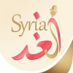 Logo da emissora Syria Alghad Radio 104.2 FM