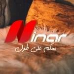 Logo da emissora Radio Ninar 89.6 FM