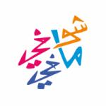 Logo da emissora Radio Shufi Mafi